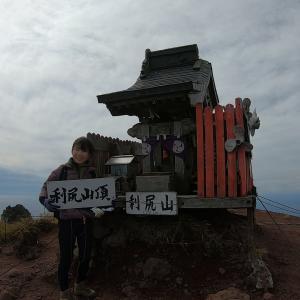 【利尻山登山】死ぬまでに登りたい日本最北の百名山に登ってきた