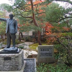 【足立美術館】17年連続日本一の庭園に行ってきた。