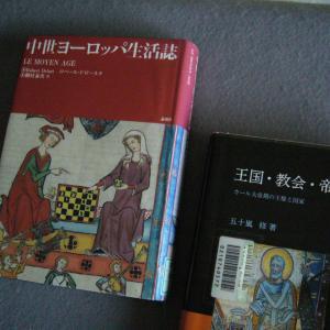 26.代替レポ発送 西洋史概説Ⅰ