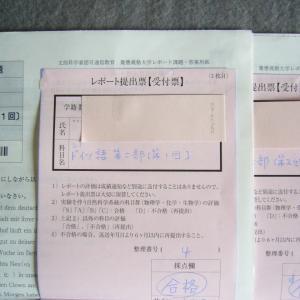 61.レポート帰還・独語二