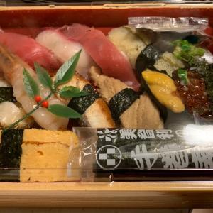 横浜回転寿司 活 のテイクアウト