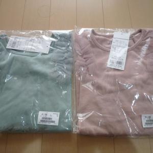 【到着】丸井 any FAM KIDS チュールフリル長袖Tシャツ