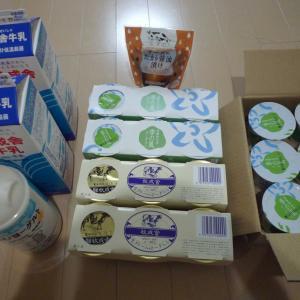 【到着】牧成舎 訳あり乳製品福袋