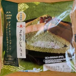 火山のようなファミマの上林春松本店監修の抹茶スイーツを食べました♪