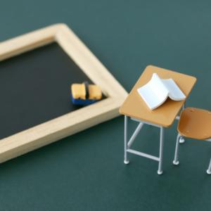 お教室で受けるクラスの選択