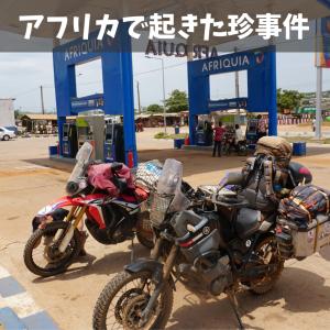 【stand.fm】アフリカで起きた珍事件 #1|メタボンの通勤ラジオ