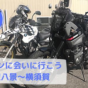 タケヤンに会いに行こう!金沢八景〜横須賀(前編)