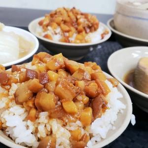 台北のとなり、少しディープな三重へ - 今大魯肉飯 -