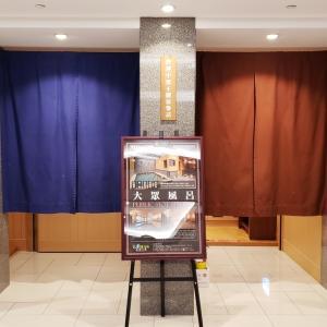 温泉が気持ちよい季節 - 北投亜太飯店 Asia Pacific Hotel Beitou -