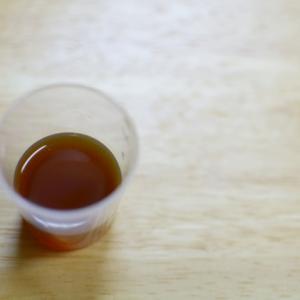 大高酵素のスーパーオータカ飲んでみた。ニオイは臭い?置き換えにも効果的?