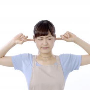 【耳をふさぎたくなる】聞くと痩せたくなる言葉24選。モチベーション上がったよありがとう