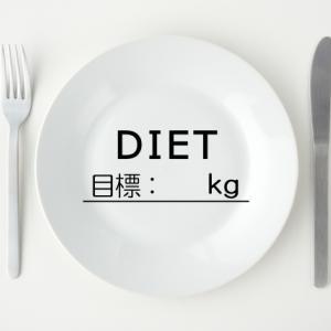 ダイエットの本当の意味が知りたい 。痩せると誰でもキレイになれるの?