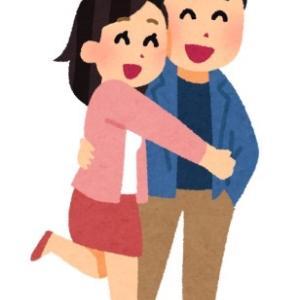 LOVE理論② 〜女性が言う「優しい男が好き」の本当の意味は?〜