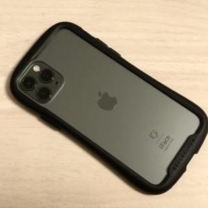 【iPhone】愛用しているおすすめケースご紹介【iFace】
