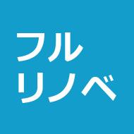 【経験者談】自宅マンションを1,000万円掛けてスケルトンリフォームするとできること。