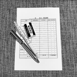 クレカ払いが多い人のための家計簿(固定費)のつけ方