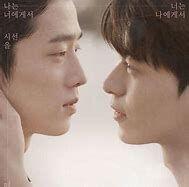 【韓流】とうとう「君の視線が止まる先に」に手を出してしまったwwww