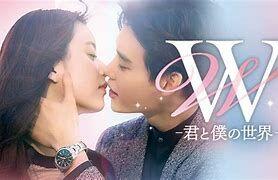 「W君と僕の世界」イジョンソクばりかっこいい(>_<)【韓流ドラマ】