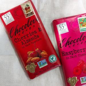 カカオ量や味の種類が多くて楽しい!chocolove社のチョコレート