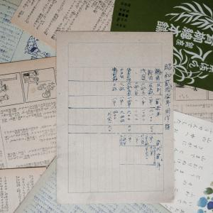 おじいちゃんのプチ家出と日記に書かれた心の叫び