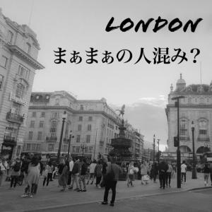 イギリス生活!ロンドンの週末!コロナの影響がまだまだ??