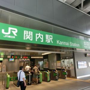 ゴリラ探偵事務所 JR関内駅からのご案内