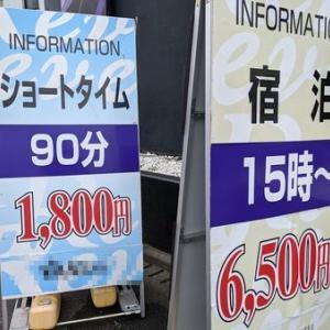 探偵料金!!!  1人(1時間)5000円+交通費 横浜探偵料金川崎 低価格