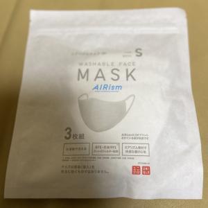【UNIQLO】ようやくGETできた!エアリズムマスク!販売当日は長蛇の列…