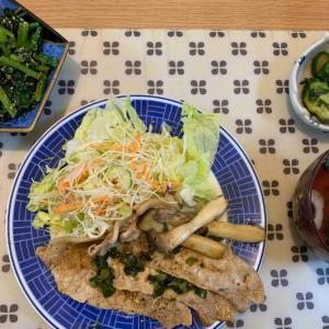 7月14日の晩ごはん – 豚ロースの生姜焼