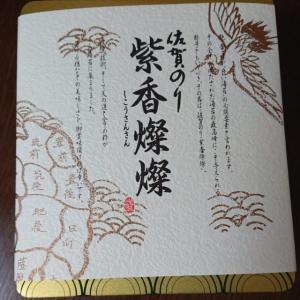 【カネ美食品の株主優待】株主優待カタログで注文した海苔が届きました