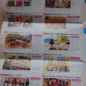 【ヤマウラの株主優待】信州の素敵な贈り物(大人の洋菓子セット)が届きました