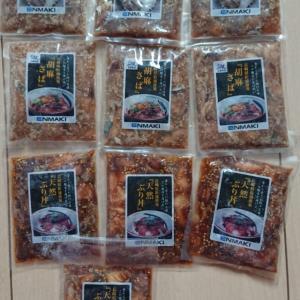 【オリックスの株主優待】優待カタログBコースの松浦港の海鮮丼の具セットが届きました