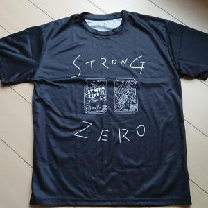 【ストロングゼロ公式グッツ】絶対もらえる公式ストTをもらいました