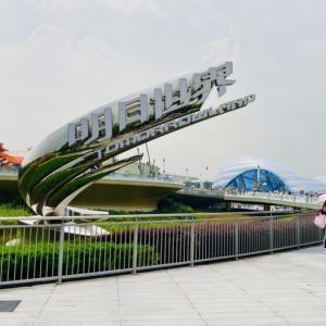 ついに来た!上海ディズニーランド!!~昼食編。~