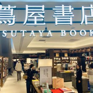中国初・・!杭州TSUTAYA書店を大公開!!~地下一階編。~