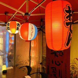 2020年は、『オススメ日本料理屋11選』で締めくくんで!!~特別番外編付き!~