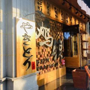 鳥錦!店構えのデザインが良い件。