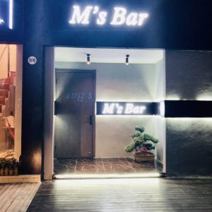 M's bar、おかえりやす!