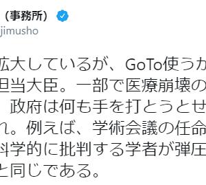 小沢 一郎「事前調整と官僚が書いたシナリオがなければ何もできず、シナリオと違えば怒って恫喝。こんな人物が総理。この政権の有り様を、よくよく考えなければならない」