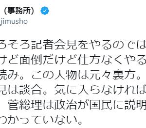 小沢 一郎「菅総理は政治が国民に説明することの意味を全くわかっていない」「元農水大臣の贈収賄疑惑。頭が腐れば、全部腐る。結局、政治のレベルを決めるのは国民である」