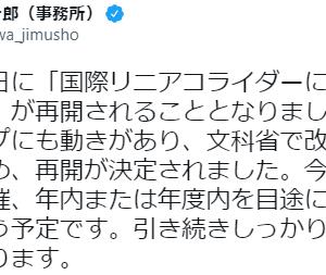 小沢 一郎「五輪開催にこだわり感染急増を引き起こしそれでも自己弁護ばかりの総理。恫喝、陰湿、虚偽、隠蔽、利権、私物化、無為無策、無責任。政治の最悪。全ては選挙の結果」