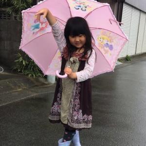 4月12日雨の日のお散歩とお庭遊び