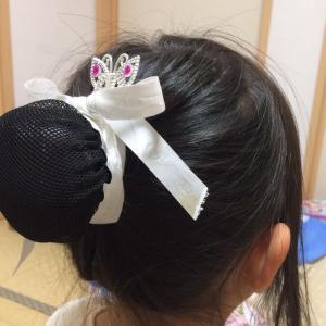 胡蝶しのぶの髪型