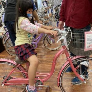 0504自転車