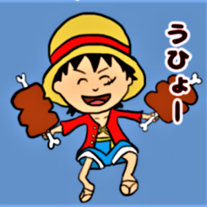 スタンプ王に俺はなる! 【ONEPIECE✖LINEスタンプ コラボ企画】