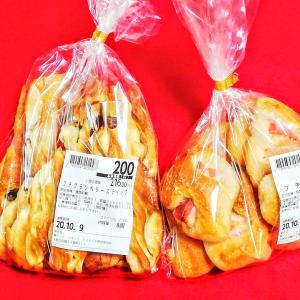 プチパン色々 クランベリースティックが美味 【ディーズベーカリー 摂津富田店】