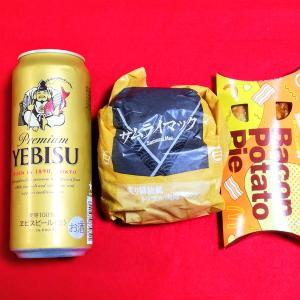 サムライマック 炙り醤油風 トリプル肉厚ビーフ 【マクドナルド 高槻日吉台店】