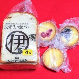 玄米入り食パン & エッグタルト 【京都 伊三郎製ぱん 高槻松坂屋店】