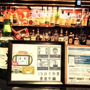 世界初 香り高き高野槙のジャパニーズクラフトジン 【jazz bar Billie's Bounce】