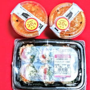 マンゴーとパッションフルーツの杏仁豆腐 【成城石井 松坂屋高槻店】